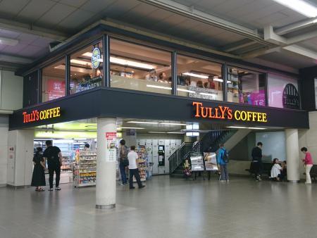 2.タリーズコーヒー阪急大阪梅田駅3F店